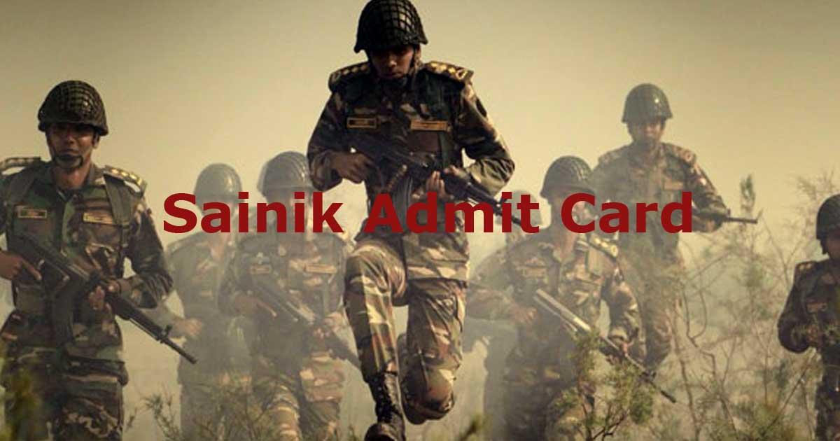 Sainik Admit Card