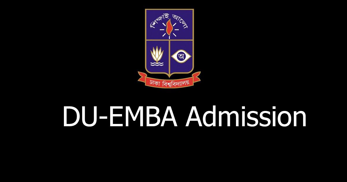 DU EMBA Admission