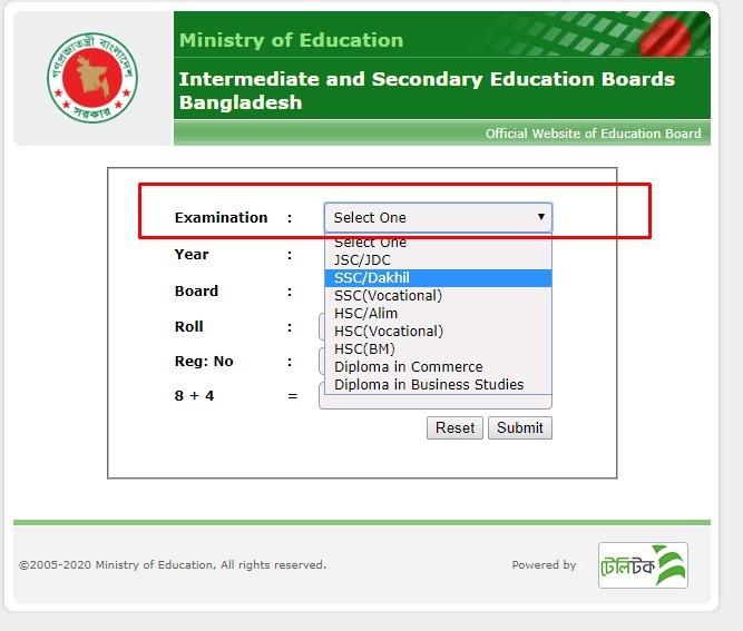 ssc result education board website