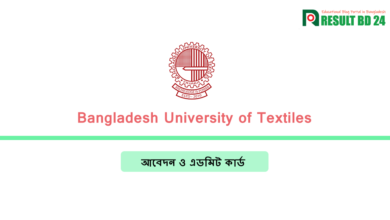 butex admission circular