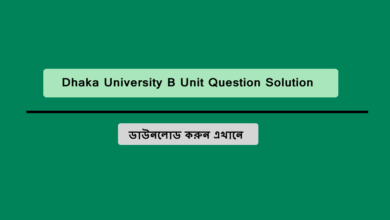 Dhaka University B Unit Question
