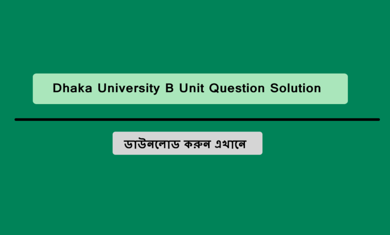 Dhaka University B Unit Question