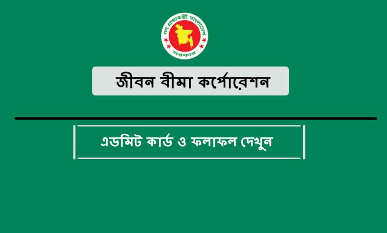Jiban Bima Corporation result