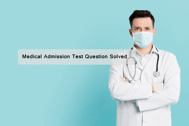 MBBS Admission Question Solution