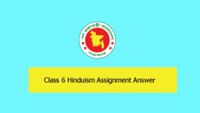 Class 6 Hinduism Assignment