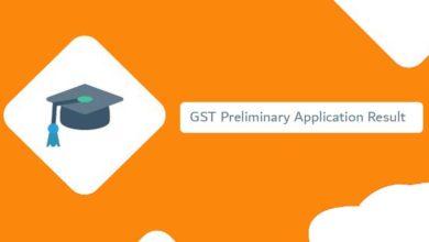 GST Preliminary Result